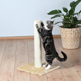 Arbre a chat Parla beige