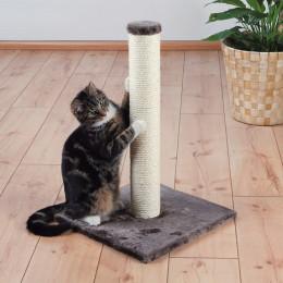 Tree cat Spoke grey