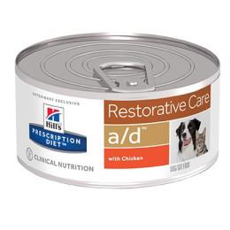 Prescription Diet ™ a/d™ Canine / Feline Box 24x156gr