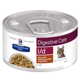 Prescription Diet™ i/d ™ Feline Box Stewed Chicken Vegetables 24x82gr