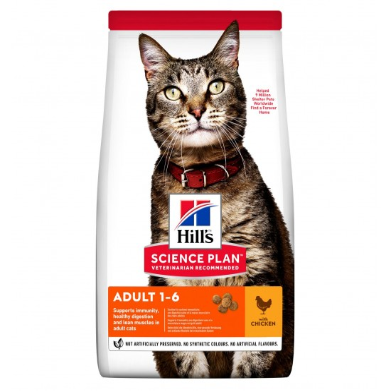 Hill's feline adult chicken 3kg