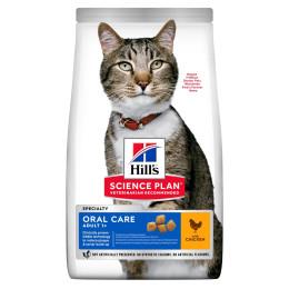 Hill's feline adult oral care 1.5 Kg