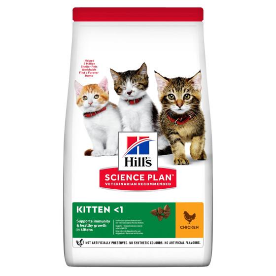 Hill's feline kitten chicken 1.5 kg