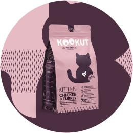 Kookut Cat Kitten 1.5kg